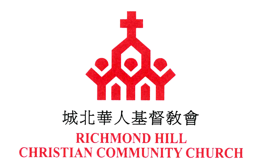 logo with church name