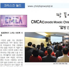 ChristianWorld-2014-07-09-feature