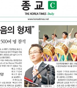 KoreaTimesFeature